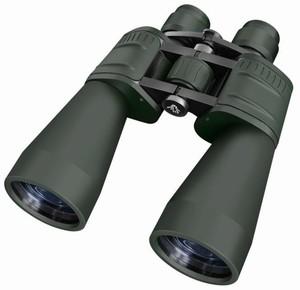 Bresser® 8x60 Spektar Fernglas