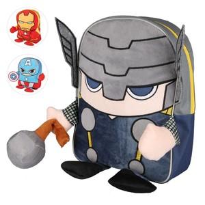 Kinder-Rucksack Marvel Avengers Thor