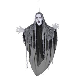 Halloween Figur Gewitter-Gespenst animiert