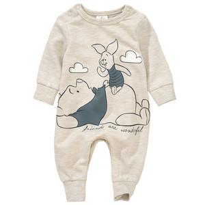 Winnie Puuh Schlafanzug mit Schulterknöpfung