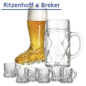 Bierglas, Henkelstamper oder Bierseidel