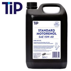 Qualitäts-Motorenöl 15W-40 5 Liter, Erstraffinat