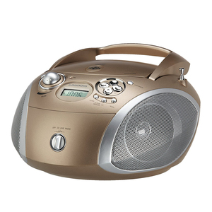 Grundig GRB 2000 USB - Travertin/Silber [Radio mit CD-Player]