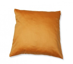 Baumwoll-Satin Kissenhülle Uni 2x 40/40 cm, Farbe gelb