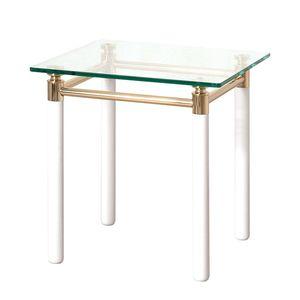 Beistelltisch Moselle IV - Stahl/Massivholz - Vergoldet/Hochglanz Weiß, Home Design