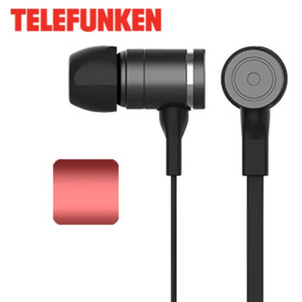 Stereo-Ohrhörer KH2004 integr. Mikrofon und Rufannahmetastem, inkl. 2 Paar Ersatz-Silikonohrstöpsel (Größe S und L)