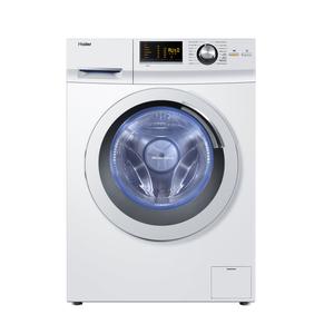 Haier HW80-B14266 Weiß Waschvollautomat, A+++, 8kg, 1400U/min-