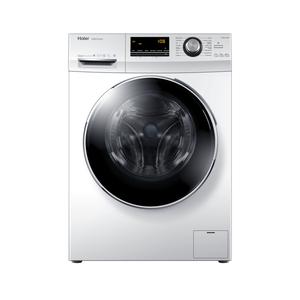 Haier HW80-B14636 Weiß Waschvollautomat, A+++, 8kg, 1400U/min