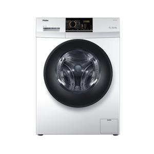 Haier HW100-14829 Weiß Waschvollautomat, A+++, 10kg, 1400U/min