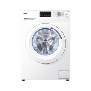 Haier HW70-14636 Weiß Waschvollautomat, A+++, 7kg, 1400U/min