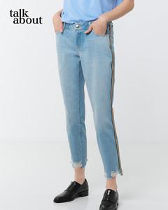 talkabout - Slim-Fit-Jeans mit Paillettenbändern