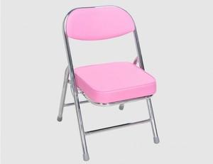 Kinderklappstuhl rosa