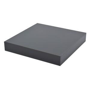 Trendstabil Schwebendes Wandregal, Bücherregal selbsttragend, 23,5 x 23,5 cm, grau Hochglanz