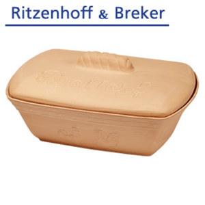 Brottopf - Maße: ca. 33 x 22 cm