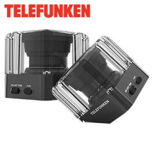 Stereo Bluetooth®-Speaker BS1014ST • bis zu 10 m Übertragungsreichweite • wechselnde Farbbeleuchtung • Akkuladezeit: ca. 1-2 Stunden • Audiowiedergabe: ca. 5 Stunden • eingebauter wiedera