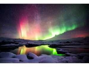 Islands Nordlichter - Standortrundreise