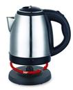 Bild 2 von Kalorik Design-Wasserkocher TKG JK 1029 N schnurlos, Silber, 1.2 Liter