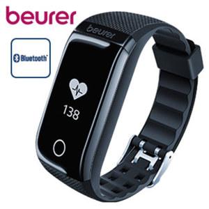 Aktivitätssensor AS 97 · Schrittzähler, Kalorienverbrauch, Schlafüberwachung, Herzfrequenz · wasserdicht bis 3 ATM · Smartphone Benachrichtigungen