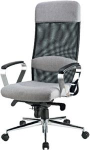 Bürostuhl EC 506