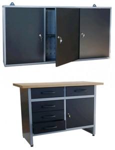 TrendLine Werkstatt-Set ,  Werkbank und -schrank, Stahlblech, grau
