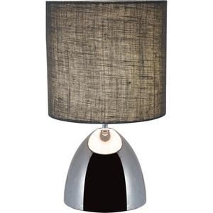 NINO Retrofit Tischlampe H 45 ZOE Keramik Chromfarbig/Grau