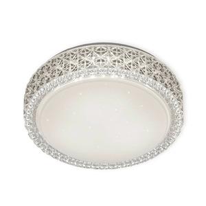 LED-Deckenleuchte PEGASUS - silber-weiß - Ø 28 cm