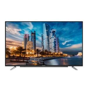 Grundig 65 GUB 8860 - 164 cm (65 Zoll) Fernseher (4K Ultra HD, HDR, Smart TV, PVR, WLAN, Triple Tuner (DVB-T2), USB)