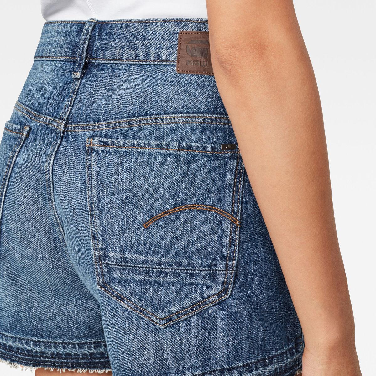 Bild 3 von Arc High waist Boyfriend Ripped Shorts