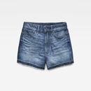 Bild 4 von Arc High waist Boyfriend Ripped Shorts