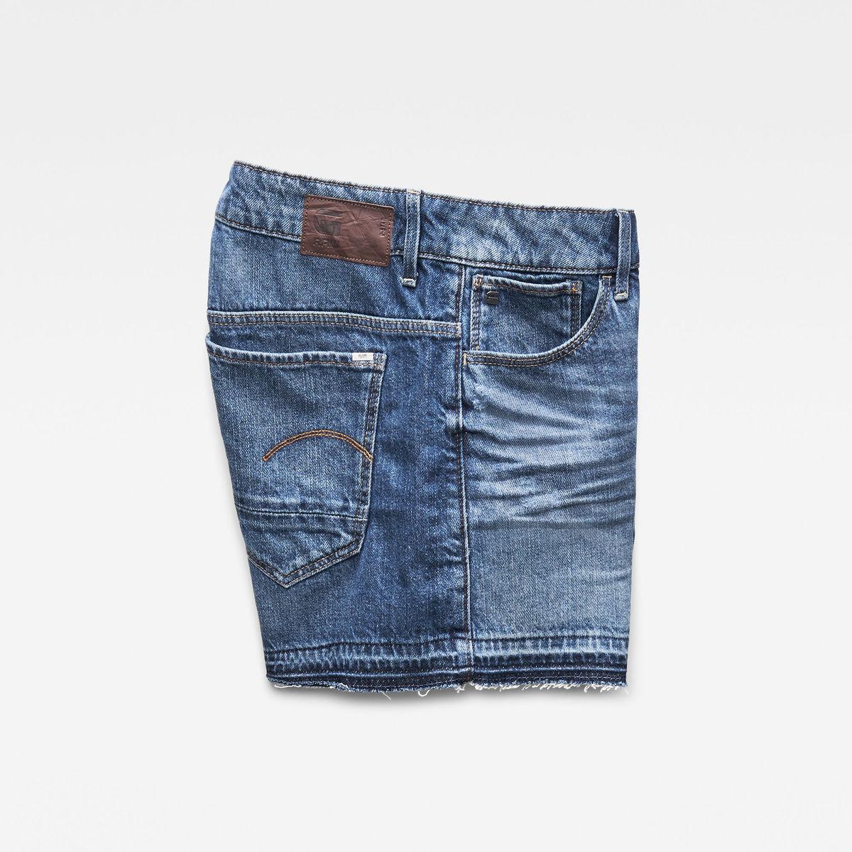 Bild 5 von Arc High waist Boyfriend Ripped Shorts