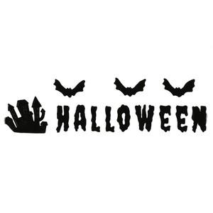 Fenstersticker, Halloween, schwarz