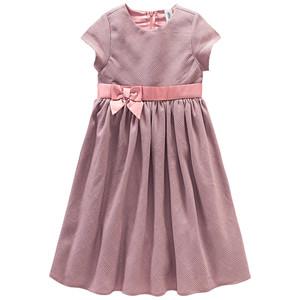 Festliches Mädchen Kleid mit Effektgarn