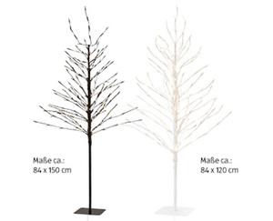 CASADeco LED-Lichterbaum