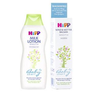 HiPP Babysanft Milch-Lotion, Waschgel Haut&Haar oder Wind&Wetterbalsam jede 30/350/400-ml-Flasche
