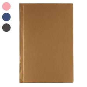 Blankbook, Notizbuch, relic braun