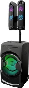 Sony MHC-GT4D Party-Lautsprecher, Bluetooth, NFC, USB