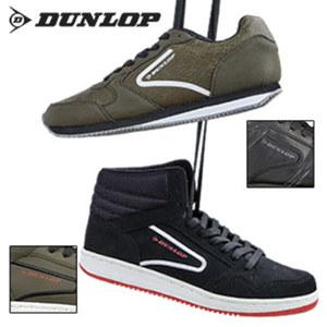 Sportive Herren-Sneaker und High-Top-Sneaker versch. Größen, je