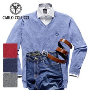 Herren-Pullover 95 % Baumwolle/ 5 % Cashmere, Größe: M - XXL