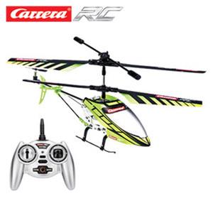 R/C Green Chopper II ab 8 Jahren