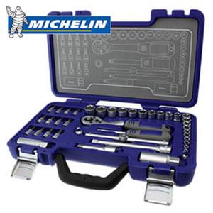 Steckschlüsselsatz MSS-40-1/4-3/8, 40-teilig