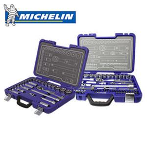 Steckschlüsselsatz MSS-29-1/2 oder MSS-67 1/2-1/4 , je