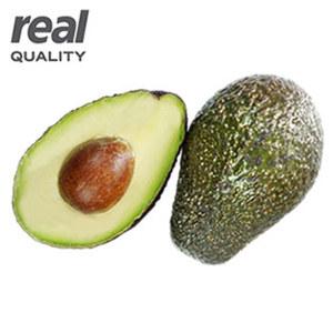 """Peru Avocado """"Hass"""" je Stück"""