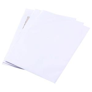 Minea Versandtaschen mit Papprückwand 3 Stück DIN B4