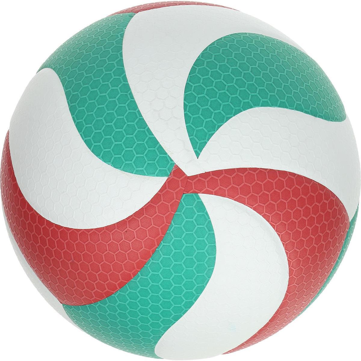 Bild 5 von Volleyball Molten 5000 Indoor grün/rot