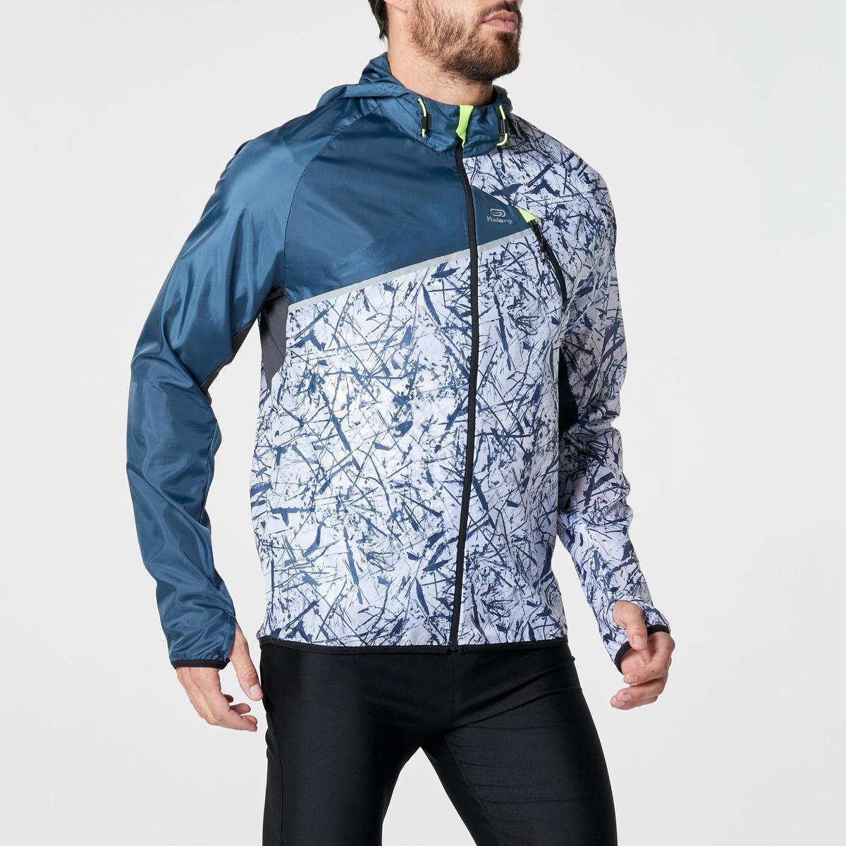 Bild 3 von Lauf-Windjacke Trail Herren blaugrau/weiß mit Muster