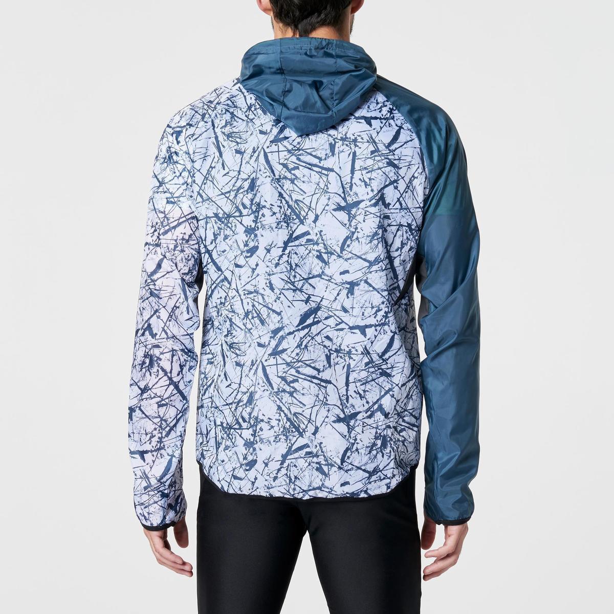 Bild 5 von Lauf-Windjacke Trail Herren blaugrau/weiß mit Muster