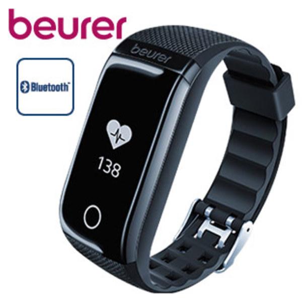 Aktivitätssensor AS 97 • Schrittzähler, Kalorienverbrauch, Schlafüberwachung, Herzfrequenz • wasserdicht bis 3 ATM • Smartphone-Benachrichtigungen