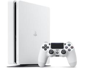 PS4 Konsole Slim | B-Ware