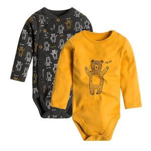 Baby Langarmbody 2er Pack für Jungen