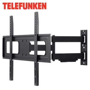 """TV-Wandhalterung WM704 für 37"""" (94 cm) bis 65"""" (165 cm) VESA max. 600 x 400, Belastbarkeit: 50 kg, schwenk- und neigbar"""